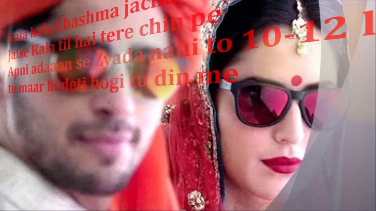 Kala chashma Lyrics Video by (Ricky Barik)
