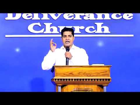 Pr.Shajan George - Deliverance By Fire 06.04.2018