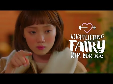 Weightlifting Fairy Kim Bok Joo - Caught In The Act!
