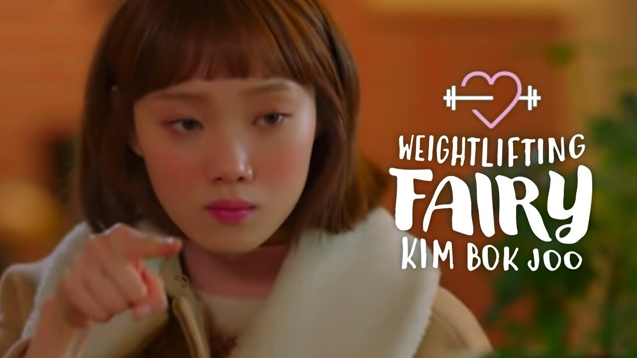 Download Weightlifting Fairy Kim Bok Joo - Caught in the act!