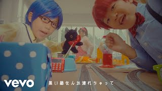 GReeeeN - eeeeveryday (Full Ver.)