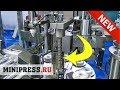 Поделки - 🔥 БИЗНЕС! Автоматическая фасовка крема в тубы из пластика Minipress.ru  КАТАЛОГ ОБОРУДОВАНИЯ
