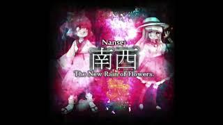 南西 Project The New Rain of Flowers - Flower Field - OST 5