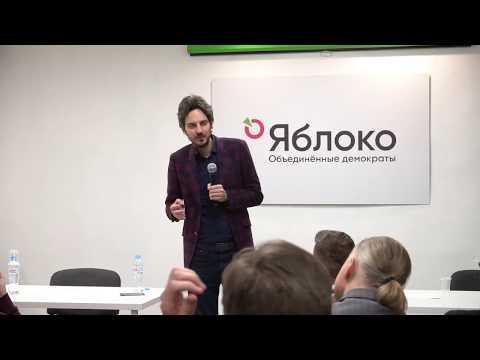 Максим Кац: почему избираться от Яблока — очевидно, логично, адекватно, эффективно
