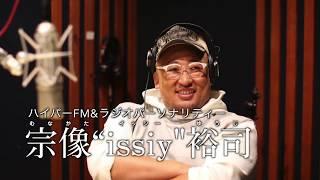 インタビューの全容はhonto+LP(11月号)から! http://honto.jp/art...