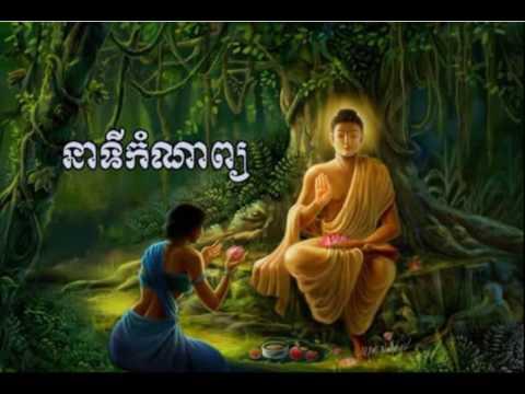 khmer poem, khmer collection, best  kom nab khmer