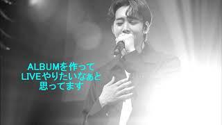 YUCHUNにYELL!! thumbnail