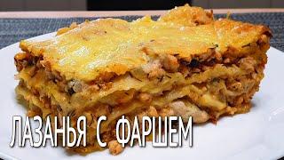 /dir/cooking/lazanja_s_farshem_kak_prigotovit_testo_dlja_lazani_domashnjaja_lazanja/2-1-0-431