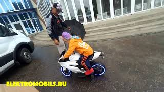 Детский электромотоцикл Moto A001AA на аккумуляторах