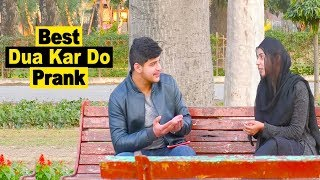 Best Dua Kar Do Prank  | Mariam Ikram | Lahore TV | Fun | Entertainment | joy | Comedy