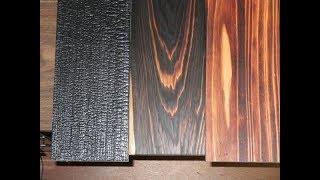 видео Виды обработки древесины