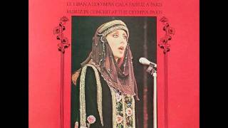 Fairuz à l'Olympia 1979: طالل على بواب الحلى