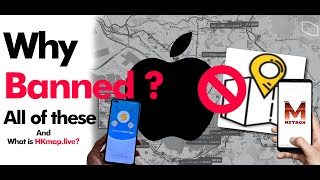Why Banned All of these and what is HKmap.live | Amay Production