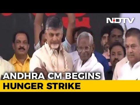Chandrababu Naidu Fasts On 68th Birthday To Push For Special Status Demand For Andhra Pradesh