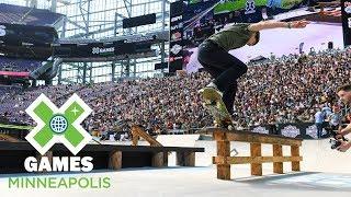 Jagger Eaton wins Men's Skateboard Street silver | X Games Minneapolis 2018