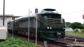 豪華寝台列車 トワイライトエクスプレス瑞風降臨(入線)スペシャル映像