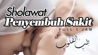 Sholawat Penyembuh Sakit - Sholawat Tibbil Qulub/Syifa' Full 1 Jam    El Ghoniy