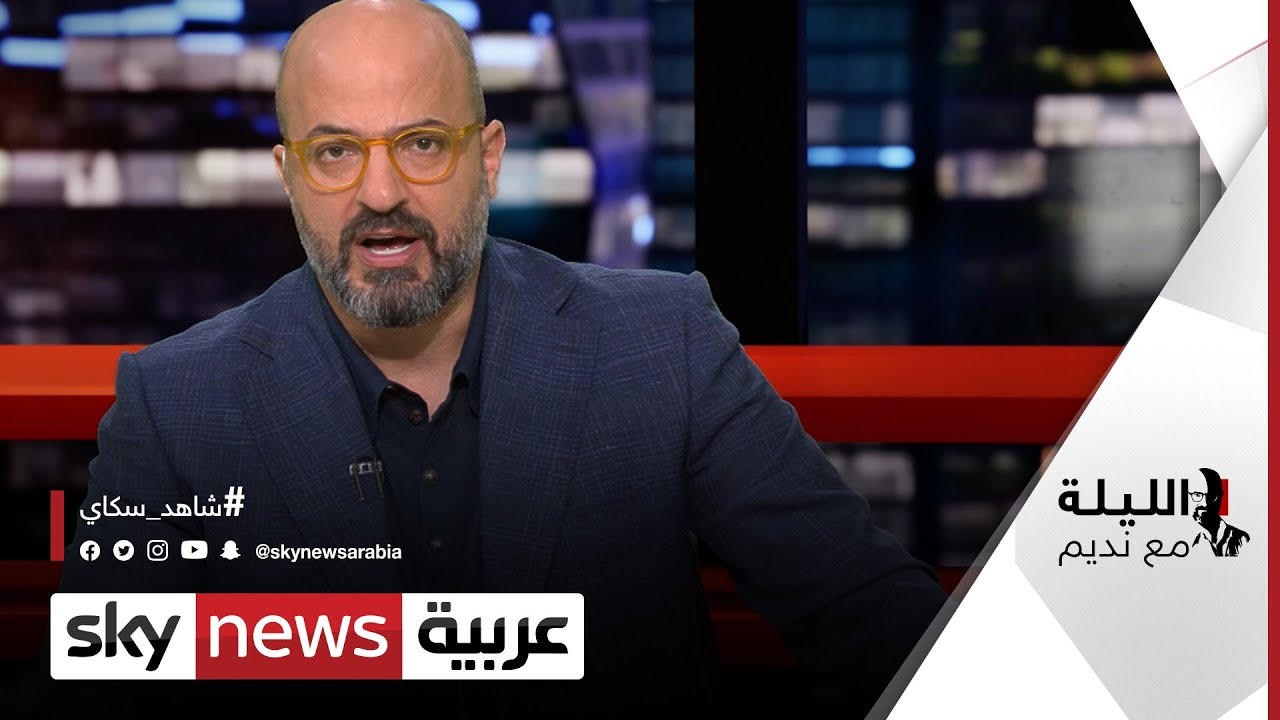 في #الليلة_مع_نديم تتابعون ..  روسيا مجدداً على خط دمشق تل أبيب  - نشر قبل 1 ساعة