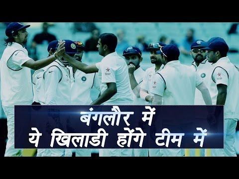 India Vs Australia Bengaluru Test : Virat Kohli's predicted XI, pitch review   वनइंडिया हिंदी