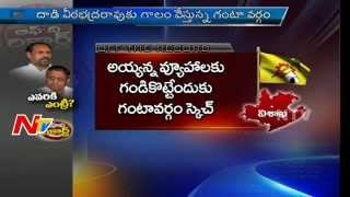 Group Conflicts in Visakha TDP - Off The Record