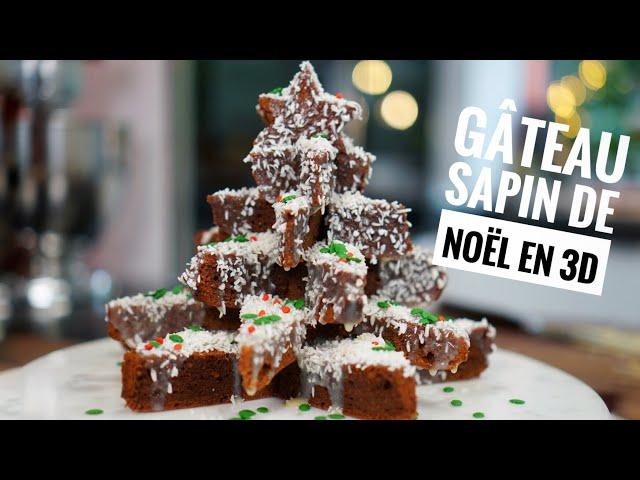 Recette du Gâteau Sapin 3D au Chocolat   HerveCuisine.com