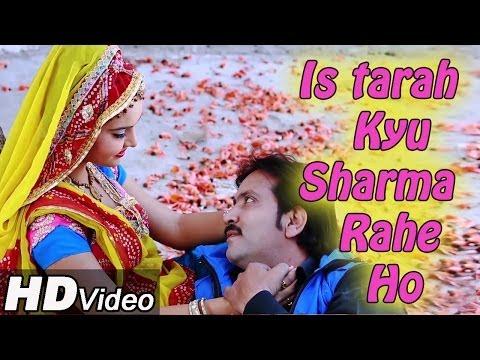 Is Tarah Kyu Sharma Rahe Ho |  New Hindi Love Shayari | HD Video