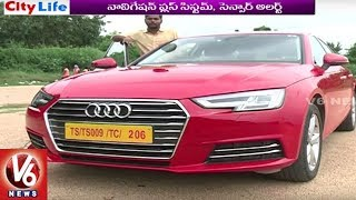 Brand News : Audi Introduce A4 Diesel Variant In India | City Life | V6 News