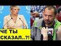 Цимбалюк не ОЖИДАЛ ! Мария Захарова СТАВИТ в ТУПИК украинского  ЖУРНАЛИСТА!