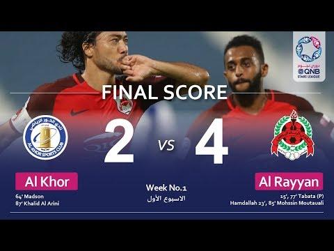 Al Khor 2 - 4 Al Rayyan | Week 1