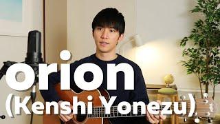 orion (Kenshi Yonezu) Cover【Japanese Pop Music】