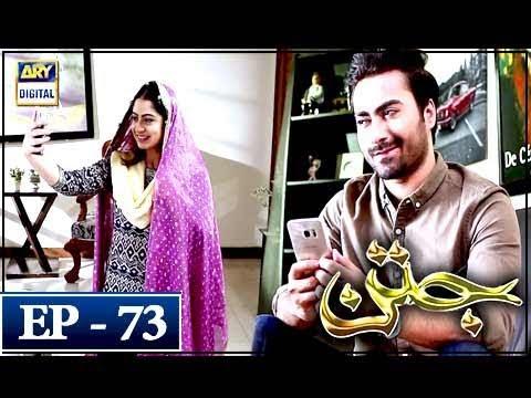 Jatan - Episode 73 - 7th March 2018 - ARY Digital Drama
