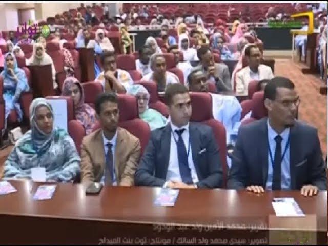 المجلس الأعلى للشباب يوزع  جوائز النسخة الأولى من جائزة الابتكار بموريتانيا | قناة الموريتانية