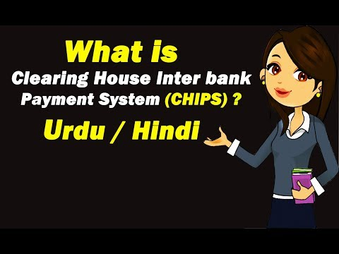 What is Clearing House Inter bank Payment System (CHIPS) ? Urdu / Hindi