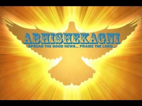 Title Song - Abhishekagni [Version II]