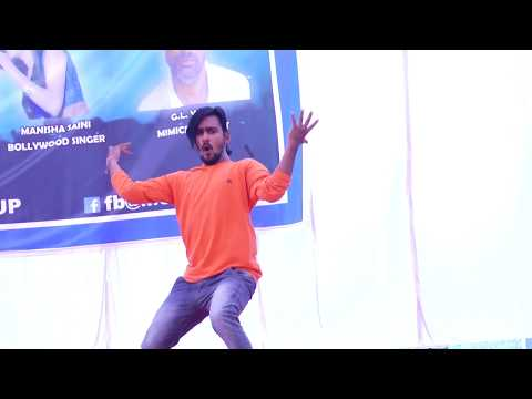 Best dance video   M3 music group live concert in ecb college Bikaner Dance performance