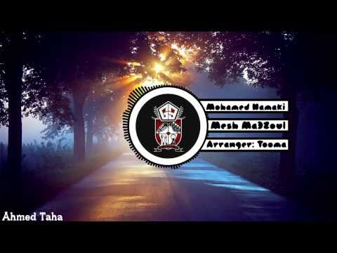 Mohamed Hamaki - Mesh Maaol [ Instrumental ] [ Tooma Arrangements ]