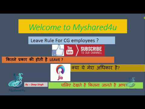 Leave Rule For Center Government Employees In India(Hindi) |Earned Leave | All Types of Leave