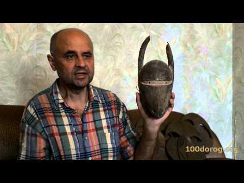 Африканские маски - Africa - 100dorog.org