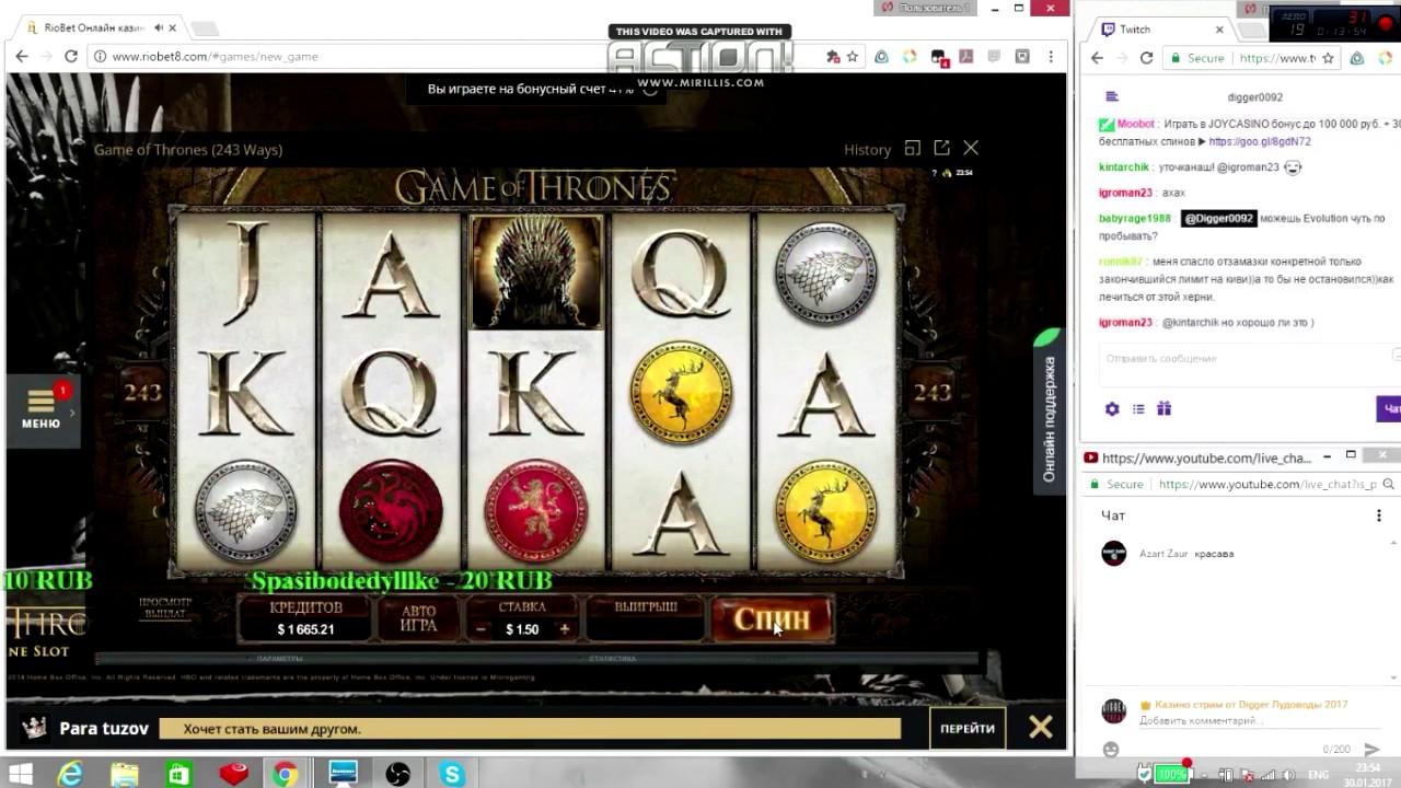 Обзор онлайн казино Riobet (Риобет): бонусы, промокоды, вывод денег. Отзыв от Casino.ru