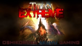 Titan (Extreme) (Speed Run!) | 【Pick Up Group】 Final Fantasy XIV