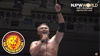 Okada is finally all smiles at last, as he claims to have won with enough to spare!? thumbnail