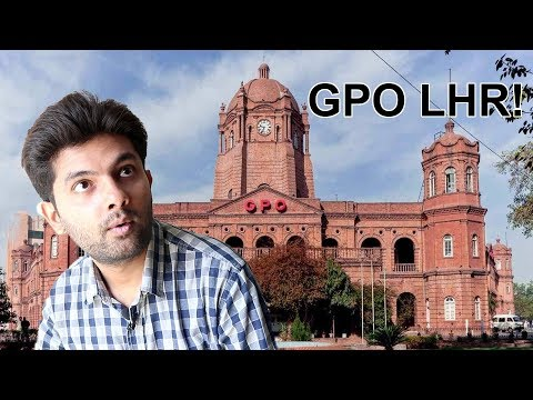 General Post Office Lahore GPO Lahore | Mall Road | Lahore Lahore Aa | Vlog