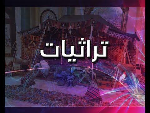 ( مُسيرة ) فرقة تراث الجنوب أداء / سعيد بن وارد القحطاني