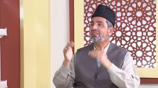 Jamia Ahmadiyya | E01 | Urdu