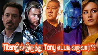 How Tony Stark Will Come Back From Titan Explained in Tamil