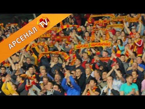 «Арсенал» (Тула) - «Торпедо» (Москва) 1:0. Обзор матча от Арсенал-TV