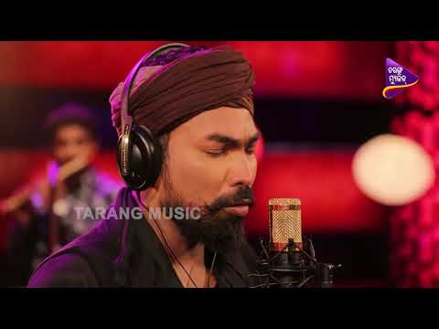 Lotani Para | Odia Song | Anurag | New Version
