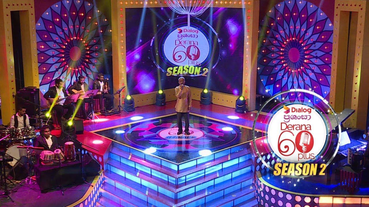 Watch Dialog Prashansa Derana 60 Plus | 23rd December 2018 - Derana