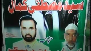 Mustafa Kamal Support IN Sukkur