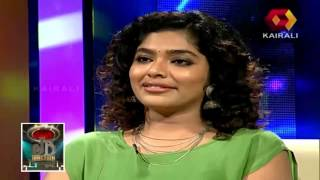 Rima Kallingal responds to her father's question